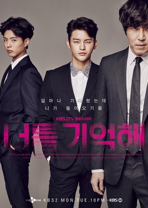 image of drama Hello Monster - I Remember You 2015 [KDRAMA]